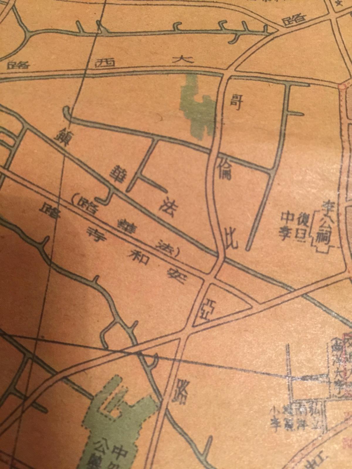 A Ballardian Treasure Hunt (Part1)